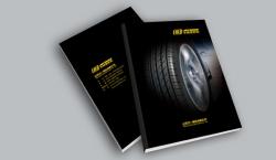 山东中一橡胶轮胎有限公司