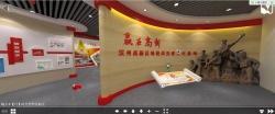 滨州地税局虚拟展厅