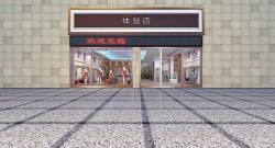 恒丰门店-品牌形象升级设计