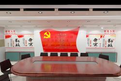 天桥区地税局党建活动室