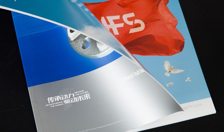 产品画册封面亿博体育app.jpg