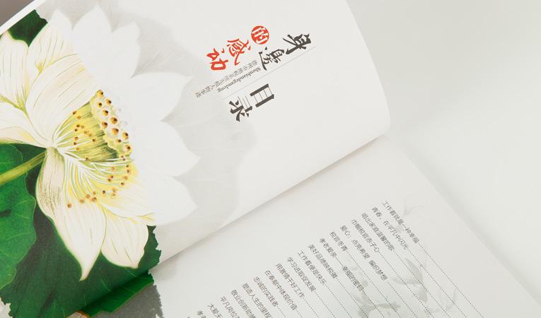 形象画册亿博体育app.jpg