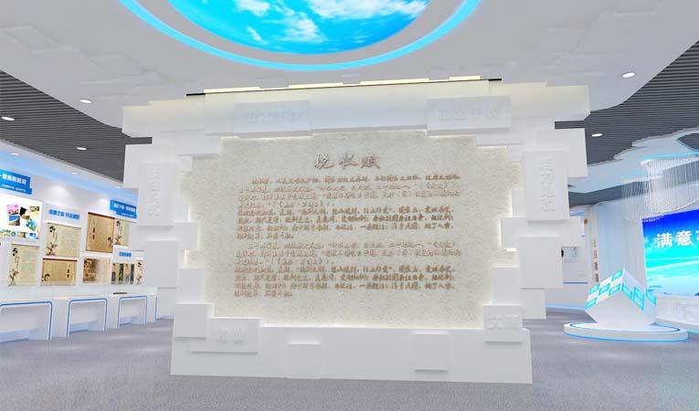 山东展厅亿博体育app.jpg