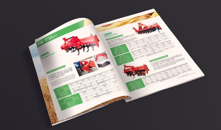 企业画册设计.jpg