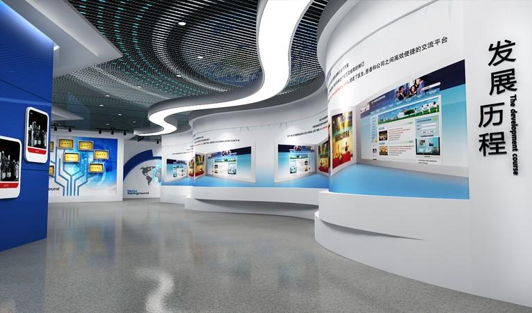 山东展厅设计.jpg